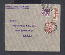 Brazil 1933 Domestic 'Panair'1300 Reis Airmail Cover Rio De Janeiro To Bahia