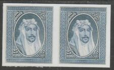 909135 IRAQ 1931 KING FAISAL 25r PLATE PROOF PAIR - a Maryland FORGERY unused