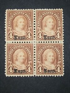 RIV: US MH 662 Block of Four FRESH 4 cent Kansas Overprint 1929 Washington 2P