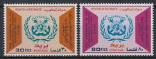 Kuwait 1983 ** Mi.997/98 IMO Internationale Seeschifffahrts-Organisation