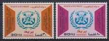 Kuwait 1983 ** Mi.997/98 IMO Internationale Seeschifffahrts-Organisation