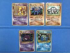 Pokemon card MASAKI Promo Japanese Gengar Alakazam Golem Machamp Omastar Rare FS