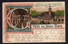 103123 AK Hannover Linden 1897 Ahlem Ahlemer Turm Litho Gaststätte