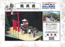 ARII 1:32 Memorial Showa Saijiki A Picture Story Shop Plastic Diorama Kit #55012