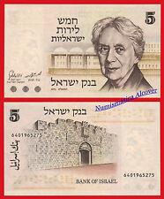 ISRAEL 5 Lirot 1973  Pick 38   SC  / UNC