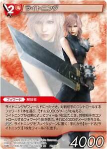 Carte FFTCG Final Fantasy TCG Chapter Card - Lightning PR-090 NM