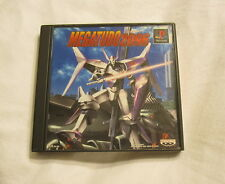 Megatudo2096 (Playstation PS1 Import) Complete Excellent!