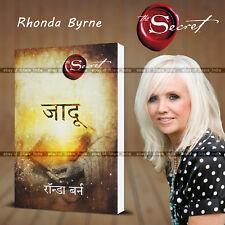 Jadu in Hindi of Secret The Magic, Original Book by Byrne Rhonda
