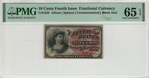 10 CENT FOURTH ISSUE FR.1258 POSTAL FRACTIONAL CURRENCY PMG GEM UNC 65 EPQ