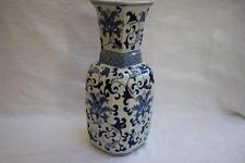 "Decorative Floral Oriental Vase Jar - 15.5"" - Blue & White"