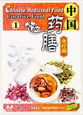 Chinese Medicinal Food - Curative Food by Sun Rongcan DVD