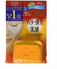 Kose Clear Turn Eye Zone Mask 22 times Collagen Q10 Kose Cosmeport Made in Japan