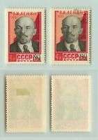 Russia USSR, 1961 SC 2466, Z 2477 MNH and used. rta3407