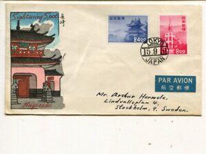 Japan FDC 15.9.1951 sent to Sweden