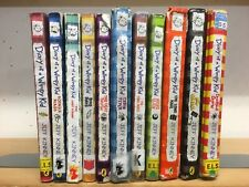 Diary of a Wimpy Kid, by Jeff Kinney: collection of 11 children's books