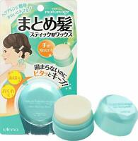☀Utena Hair Matomage Styling Stick Strong Hold 13g From Japan