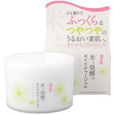 Kiku-Masamune Kome and Hakko Moisture Gel Cream 150g skin care fast shipping