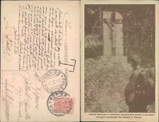 SOLDATO AMERICANO, IN RACCOGLIMENTO, BORBANDAMENTO IN FRANCIA (rif.CP.14117)
