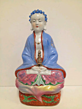 Antique Chinese Porcelain Statue Famille Rose Buddha With Dragons Rare