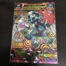 Strong Animal Kaiser Maximum Ver 4 Ultra Rare Card - Galactic Emperor The End