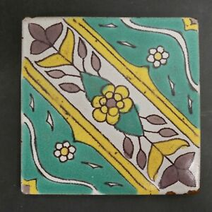 Decorated Taylor Tile Vintage California