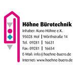 Höhne Bürotechnik e-bay Shop