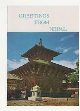 Greetings From Nepal Postcard 159b