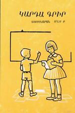 MANUEL POUR L'APPRENTISSAGE DE LA LECTURE Arménien arménie dessins 1965