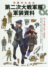 How to Draw WWll Military Uniforms Japanese Book manga sketch equipment goods