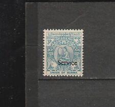 "Burma STAMP 1964 ISSUED LOCAL USE SC-O80 ""SERVICE"" OPERPRINTSINGLE,MNH,"