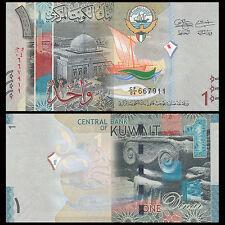 KUWAIT P29 /& P30***1//4 /& 1//2 DINAR***ND 2014***UNC GEM***USA SELLER