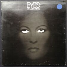 Import Artie Kane Barbra Streisand EYES OF LAURA MARS soundtrack LP Faye Dunaway