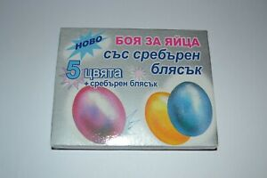 5 Colours Gelatine & Silver Shine Paint Dye Painting Decorate Easter Eggs Craft