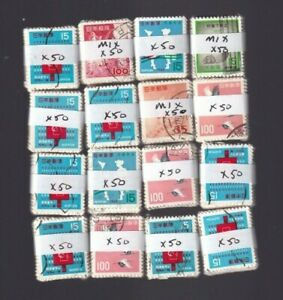 1057    Japan Bulk 800 stamps in bundles.  LQQK! Free ship.