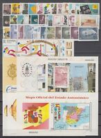 SPAIN - ESPAÑA - YEAR 1996 COMPLETE WITH ALL THE STAMPS MNH AND MINISHEETS