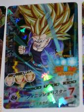 DRAGON BALL Z DBZ HEROES JAAKURYU MISSION PART 5 CARD PRISM CARTE HJ5-57 SR NEUF
