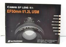 Canon EF Lens EF 50mm f/1.2 L USM Instruction Manual User Guide VGC (490)