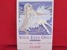 "Chobits ""Your Eyes Only"" Chi Illustration Kunst Buch/Klemme"