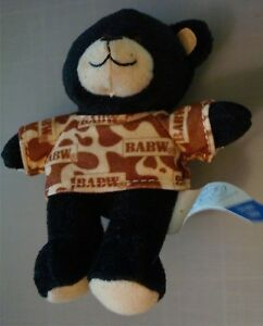 Dimples Teddy in a Camouflage Shirt McDonald's Build A Bear #6
