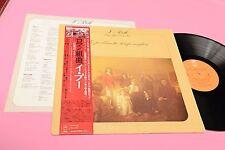 POOH LP UN PO DEL NOSTRO TEMPO JAPAN NM INSERTO ED OBI !! TOOOPPPPPP