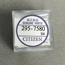 GENUINE CITIZEN - 295.7580 -  RECHARGABLE BATTERY