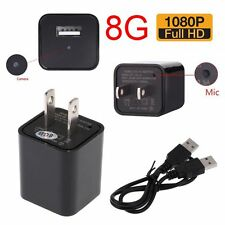 Real USB Wall Charger Adapter Spy Hidden 1080P DVR Motion Detect CCTV Camera 8GB