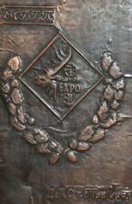 VINTAGE ADVERTISING ORNATE COPPER WALL HANGING PLAQUE