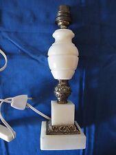 Lampe albâtre vintage N°1