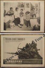 Affiche chinoise,visite medicale à l'ecole,soutien des peuples d'Afrique,  1978