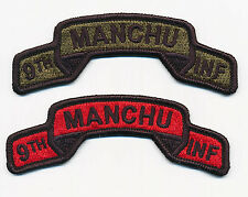 9th Infantry Regiment Scroll Tabs (2) US Ranger Style - Manchu Infantry - Iraq