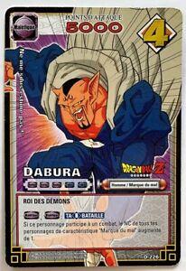 Carte DRAGON BALL Z Dabura D-226
