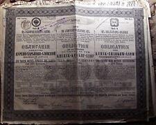 Russian 4% Loan Kursk-Kharkov-Azov Railroad dated 1889 2000 German Marks bond