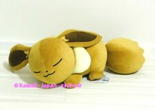 Pokemon Center Original Plush Doll Sleeping Eevee with Official Paper Tag