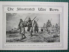 1915 WWI WW1 PRINT ~ HOT SOUP FOR PIOU-PIOU FRENCH SOLDIERS RATIONS TO TRENCHES